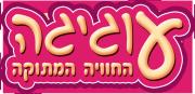 לוגו עוגיגה